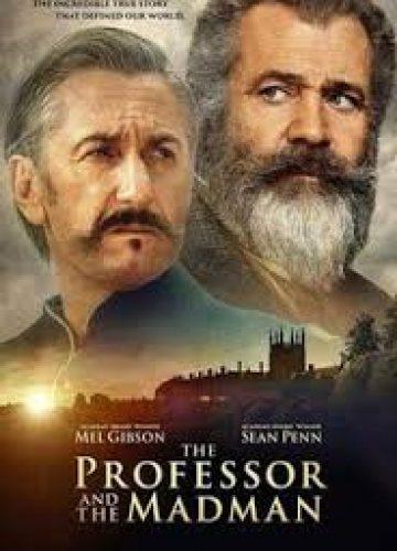 הפרופסור והמשוגע